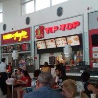 Ya no es como antes el Restaurante Tip Top